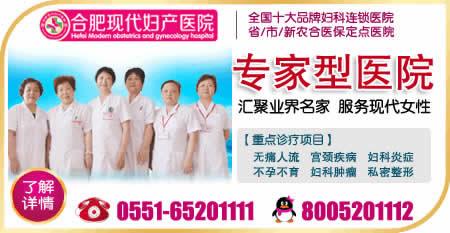输卵管堵塞怎样治疗?   输卵管堵塞怎么办?患有输卵管堵塞高清图片