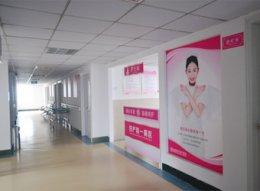 妇产科病房护士站